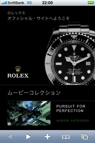 ROLEX iPhoneサイト