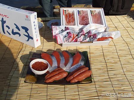 鮭バラエティセット